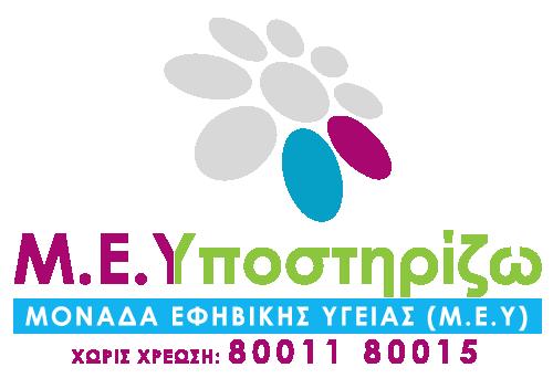 AFLAIA-KYRIAKOY-PAIDON-yposthrizo-internet